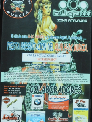 fiesta-presentacion-2005